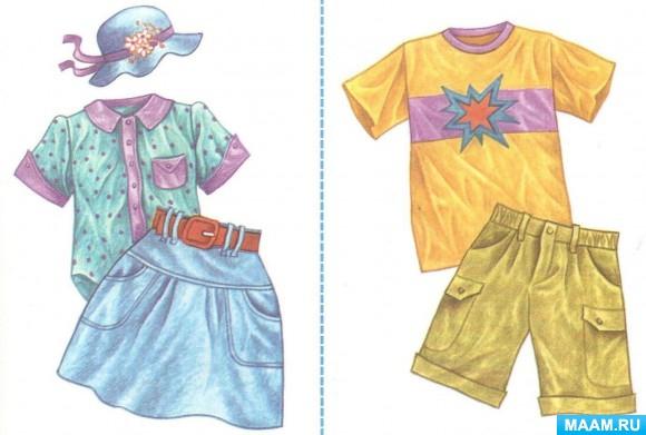 infanta одежда